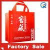 Popular And Colorful Non Woven Lamination Bag For Fashion Advertising