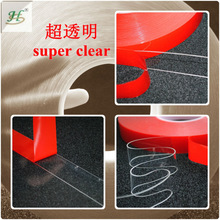 800mm X 33m ISO9001 Certified VHB 3m equivalent clear double sided mounting adhesive