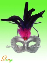 Good Selling Goose Feather Mask