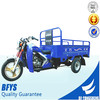 heavy duty cargo three wheel motorcycle with 150cc engine