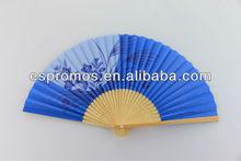 2015 customized classical paper fan