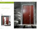 مزدوجة الباب الخشبي التصميم