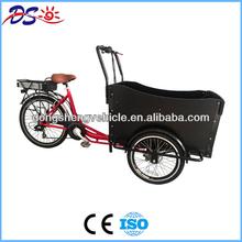 2014 Electric bakfiets mini truck cargo trike