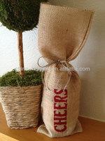 Burlap Coffee Bags Wholesale