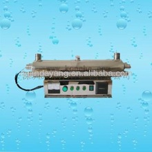 best whole house water filter pond filter shrimp farming pond uv sterilizer