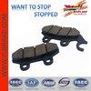 China performance cg125 motorcycle brake pad