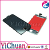 Wholesale best quality for mobile phone parts for iphone 4 lcd