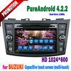 2 din android car dvd gps radio autoradio suzuki swift