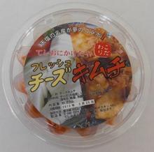 Handmade Fresh Cheese Kimchi