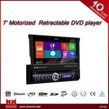 1 din 7 inch car dvd player, cheap car dvd player,car headrest dvdV-7360D