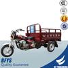 Heavy duty three wheeled motorcycle/cargo motrocycle/motorcycle scooter