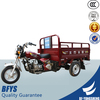 China cargo three wheel motorcycle with 110cc air cooling