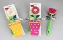 flower dish brush in new design