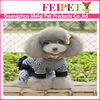 Lovable dogs dog clothes, pet clothes for dogs, japanese dog clothes