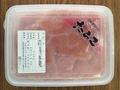 De alta calidad de bacalao salado huevos de hokkaido, el japón