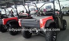 al terrain vehicle ATV 110