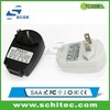 The Cheapest 3g wall charger for samsung i9100 galaxy s2 WITH AU USB plug