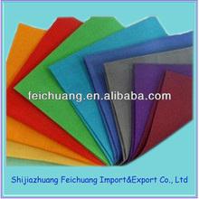 Cotton Polyester Fabric T/C Pocketing Fabric