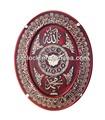 islamic azan orologio da parete