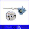 Rosemount 644 Rosemount temperature transmitter
