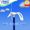 200 ,300 ,400W Wind Turbine generator