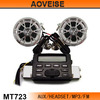 Motorcycle audio system MT723[AOVEISE]