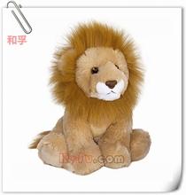 Plush Lion King Stuffed Wild Animal Toy