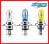 hot selling H1 H3 H4 H7 halogen lamp for trucks head light