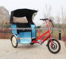 2014 three wheel electric motorized pedicab rickshaw