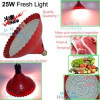 CE/RoHS meat display lighting 13W,15W,18W,20W,22W, 25W