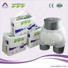 Nateen Easy-8 Adult Diaper insert pad