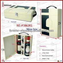 Royal white 2 bottle leather wine case wine accessory