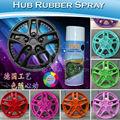 съемные декоративные резиновой краски для автомобилей колеса дизайн 400ml
