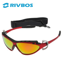 Good quality sports sunglasses with comfortable strap