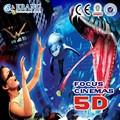 مشروع جديد السينما 5d 2014 نظام المسرح المنزلي