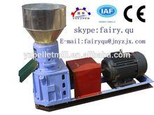 China organic fertilizer pellet mill