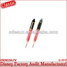 Disney factory audit manufacturer's ball pen erasable 142235