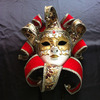 2014 newest paper mask for brazilian carnival wall hanging mask