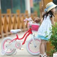 Royalbaby Stargirl girls bike with basket with basket and training wheels