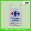 100% Biodegradable Plastic bags shopping T-shirt bag china manufacturer