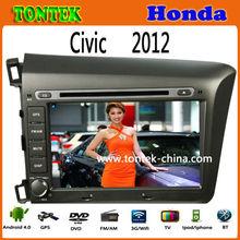 "8"" 2 din android gps dvd navigation system for car honda civic 2012"