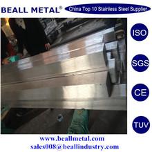 JIS, ASTM, EN,BS STANDARD steel I bar, steel I beam, I beam steel selling mill