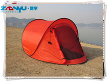 Waterproof 2 Person Single Layer Pop Up Tent in Red color camping hiking travelling pop up tent easy setup