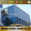 Electronic Dust Collector/Filter Dust Collector/Cement Dust Collector Filter Bag
