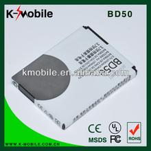 FOR MOTOROLA BD50 Battery For MOTOFONE F3 F3C Battery