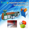 Fully automatic EPE foamed fruit net making machine
