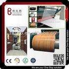 Speedbird high gloss pvc lamination sheet