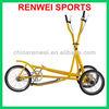 RenWei hand bike exercise equipment More professional three wheel bike fitness anywhere