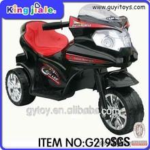 Kids battery operated motorcycle bike