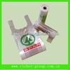 100% biodegradable bags